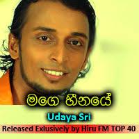 hiru top 40 song mage heenaye udaya sri hiru fm music downloads sinhala songs
