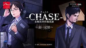 hotel dusk spiritual successor chase is coming to 3ds this fall