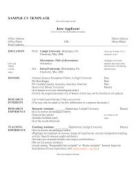 Job Application Resume Format Pdf How To Write A Vitae Resume Civil Investigator