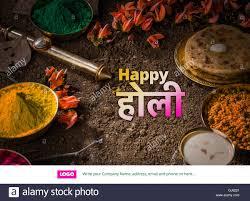 happy holi greeting card holi wishes greeting card of indian