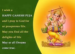 Invitation Cards For Ganesh Festival Ganpati Invitation Msg Futureclim Info