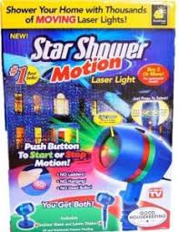 star shower magic motion laser spike light projector 20 best christmas light projectors reviews may 2018