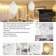 product verpan fun verner panton 3 circle diy chandeliers lights