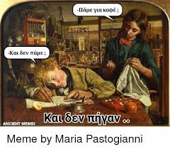 Ancient Memes - 11áue ya kade kau δevtáμε ancient memes all meme by maria