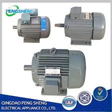 general electric motor wiring diagram buy general electric motor