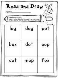 i can read simple sentences with cvc words to fill in march