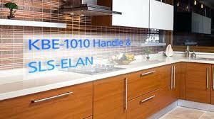 Kitchen Cabinet Door Handles Uk Kitchen Cabinet Door Handle Nxte Club