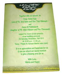 hindu wedding invitation wording sle free invitation ideas