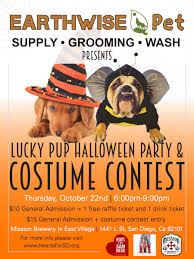 fourth annual lucky pup halloween party and costume contest