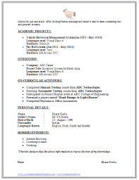 Sample Interests For Resume by 28 Interest In Resume Sample Doc 590800 Cv Examples Hobbies And