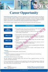 Resume Job Location by Radiant Pharmaceuticals Limited Job Circular 2017 Www Radiant