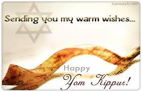 yom jippur wishes on yom kippur free yom kippur ecards and yom kippur