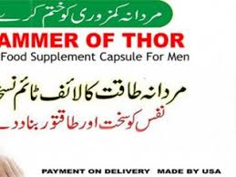 progentra pills in khanewal 03003147666 islamabad buy sell