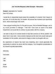 transfer request letter request for employee transfer letter