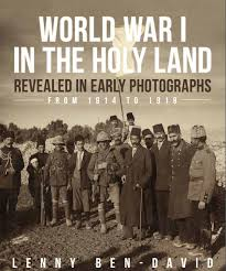 The Holy Land An Armchair Pilgrimage Picture A Day The Holy Land Revealed The Hebron Massacre