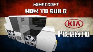 Build A Kia by Minecraft How To Build Kia Picanto Youtube