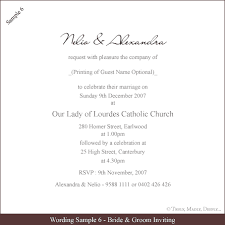 Sample Wedding Invitation Examples Of Wedding Invitations From Bride And Groom Wording
