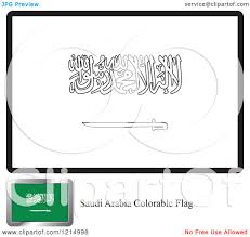 clipart of a coloring page and sample for a saudi arabia flag