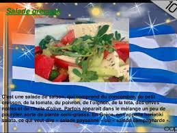 comment cuisiner des tomates s h s la cuisine grecque