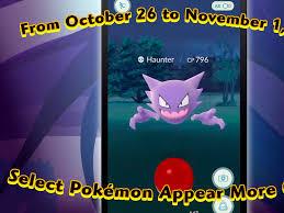8 bit halloween background