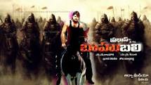 Fresh Look Images of Prabhas Latest Bahubali Movie | Actress