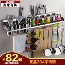 ikea cuisine accessoires muraux cent une centaine décorative accessoires de cuisine 304 ikea cuisine