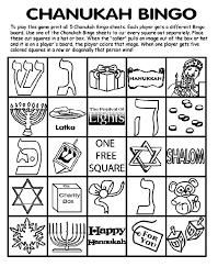 hanukkah bingo to play chanukah bingo 1 print all 5 chanukah bingo pages each
