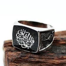silver ring for men islam 2018 wholesale islamic ring silver for men muslim rings islam