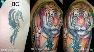 color ink tiger on shoulder cool tattoos