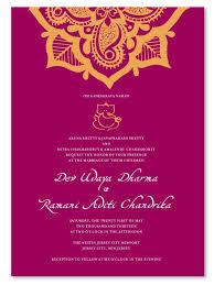 Indian Wedding Cards Usa Indian Wedding Invitation In Usa Wedding Invitation Sample