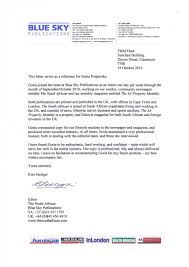 Internship Recommendation Letter Template by View Reference Letter