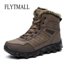 Warm Comfortable Boots Online Get Cheap Comfortable Tactical Boots Aliexpress Com