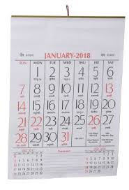 where can i buy a calendar buy indigo creatives bangalore press style 12 pages 2018 office