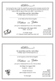 muslim wedding invitation cards islamic muslim wedding invitation wordings