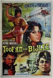 toofan aur bijlee buy old bollywood posters