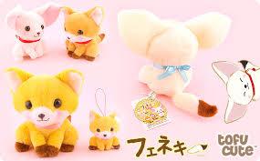 fox ribbon buy authentic amuse feneki fennec fox ribbon 14cm plush at tofu