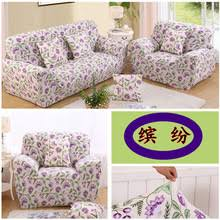 l shaped sectional sofa covers popular sectional couch covers buy cheap sectional couch covers