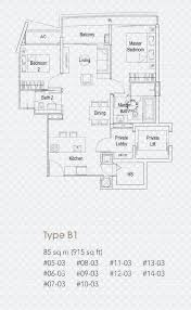 nathan suites condo details nathan road in tanglin holland blk 1 05 03 unit type b1 size 915sqft