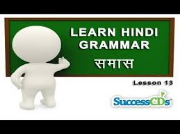 all worksheets hindi grammar worksheets for class 10 cbse