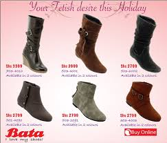 buy boots kenya 24 best bata images on safari stand up and be a