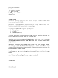 contoh surat lamaran kerja dengan cq surat lamaran documents