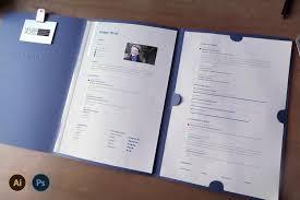 prospect researcher cover letter sample