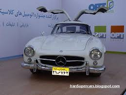 1950 mercedes for sale mercedes cars well turned cars mercedes cars