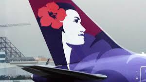Massachusetts Travel Flights images Hawaiian airlines to start nonstop flights from boston to honolulu jpg