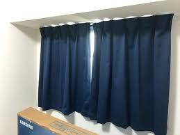 Window Curtains On Sale Fascinating Japanese Window Curtains U2013 Muarju