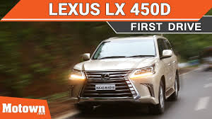 lexus suv used in india lexus lx 450d first drive motown india youtube