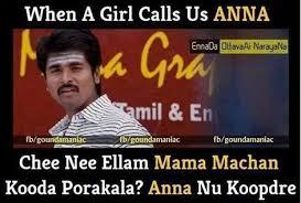 Funny Girls Memes - funny for tamil memes funny girls www funnyton com