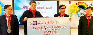 nyu shanghai s thanksgiving tech donation nyu shanghai
