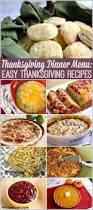 Easy Side Dish For Thanksgiving 11 Easy Thanksgiving Side Dishes To Be Easy Thanksgiving Side