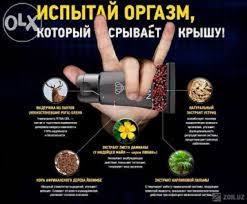 obat tita gel cream obat kuat titan gel